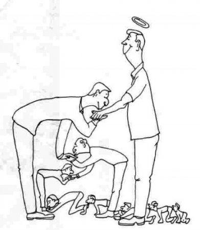 Saggio sull'arte di strisciare a uso dei cortigiani